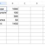 Пишем файл Excel из Python