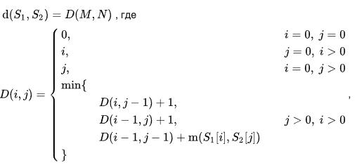 Рекурсивная формула